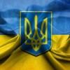 Украина: война на пороге