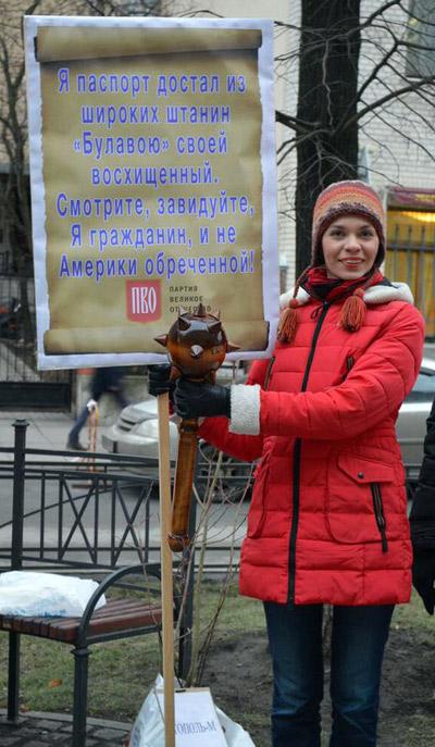 У стен Генконсульства США в Петербурге прошла поэтическая акция ПВО