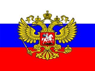 Новая военная доктрина России