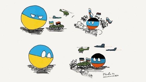 Когда закончится гражданская война на Украине?