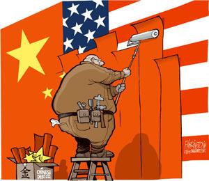 Война между США и Китаем