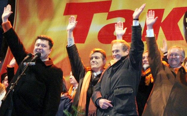 «Оранжевая революция» 2004