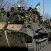 Война за Украину