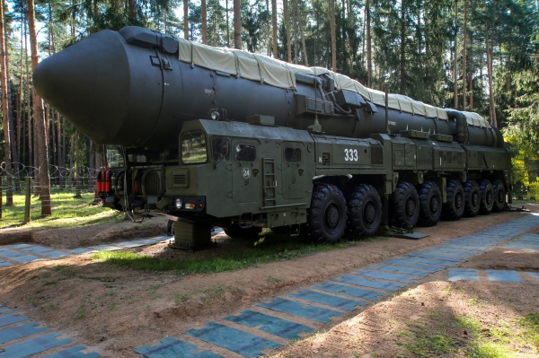 Твердотопливная межконтинентальная баллистическая ракета РС-24