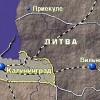 Литва вынашивает план аннексии Калининграда