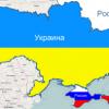 Почему Украина не воевала за Крым