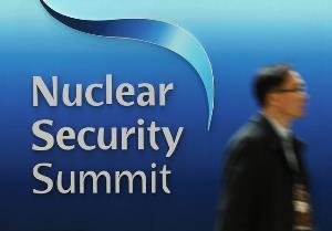 Россия отказалась участвовать в ядерном саммите