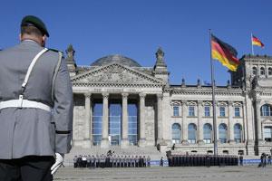 Новая военная доктрина Германии