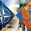 НАТО будет наказано