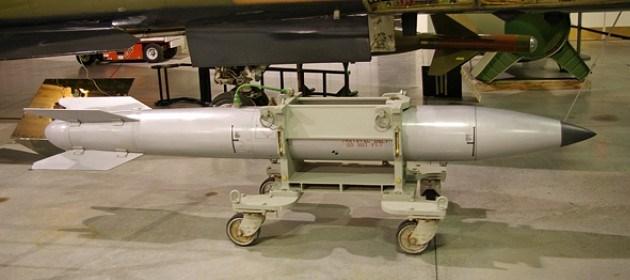 Атомная бомба B61−12