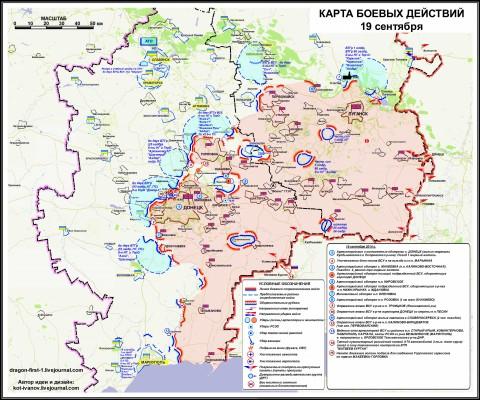Карта ДНР и ЛНР 2014 года