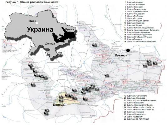 Карта «Новороссии» с нанесенными на ней шахтами
