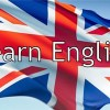 Учите английский!