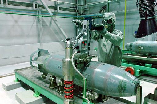 Утилизация ядерного оружия