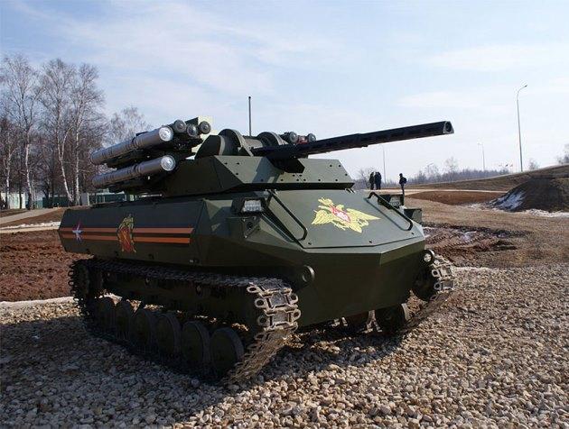Боевой робот поступит на вооружение России